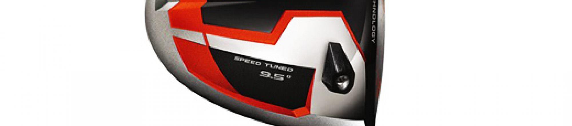 NCG TESTS: Cobra AMP driver