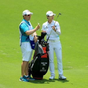 What's in Park's winning bag?