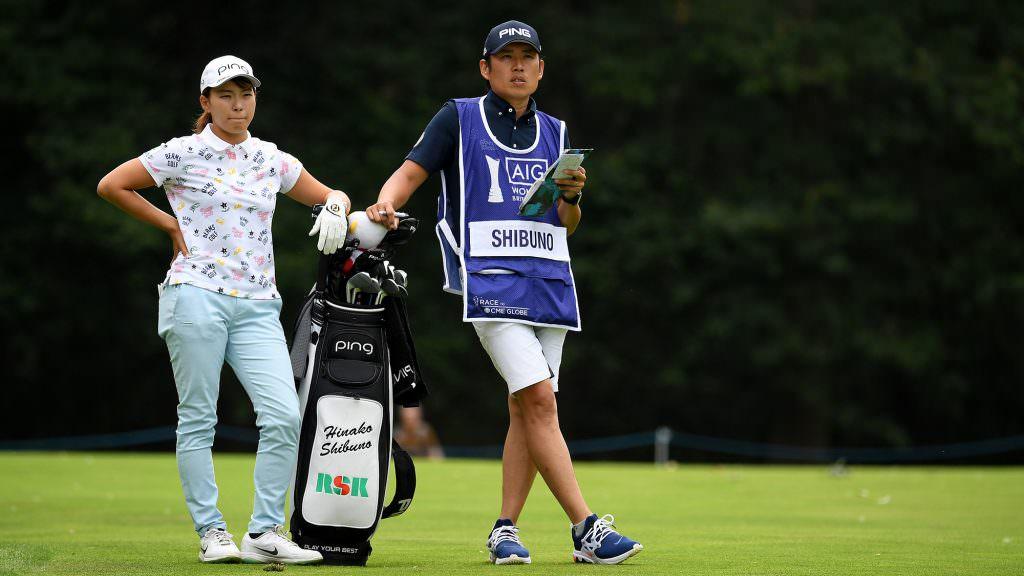 What's in Shibuno's winning bag?